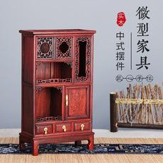 红酸枝板门三抽微型小家具模型红木摆件明清古典手工红木工艺品