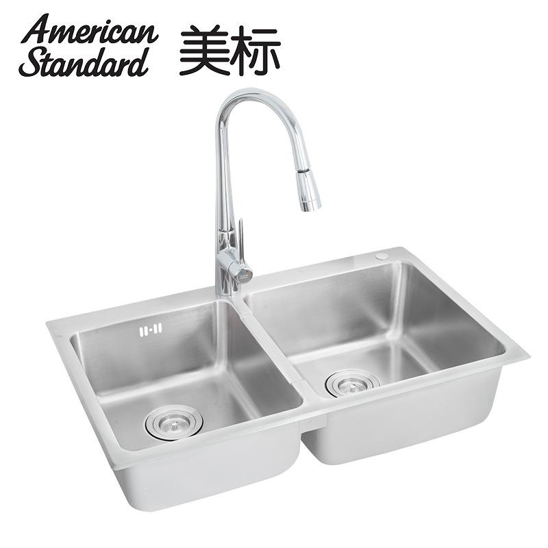 美标卫浴X119方形双槽水槽厨房不绣钢双槽台下厨盆洗碗池