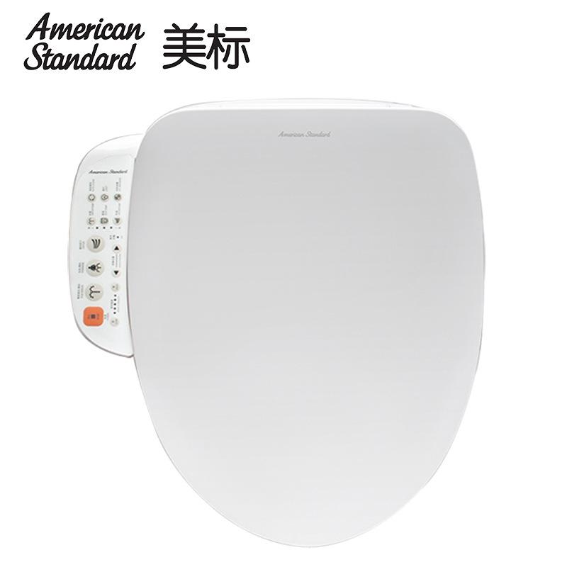 美标卫浴7501纤韵即热式电子盖板纤薄多功能智能马桶盖烘干