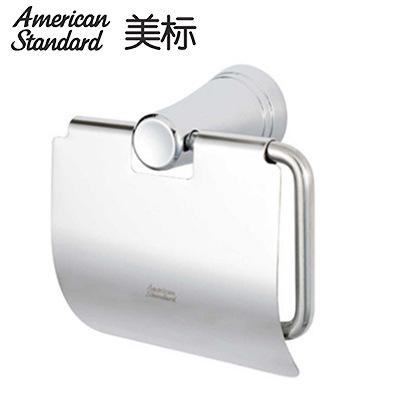 美标卫浴6586纸巾架卫生间镀铬卷筒纸架洗手间纸巾架厕所五金