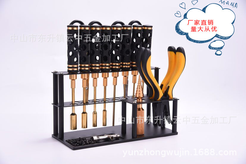 厂家热销新款爆品航模模型工具收纳架 螺丝刀工具架
