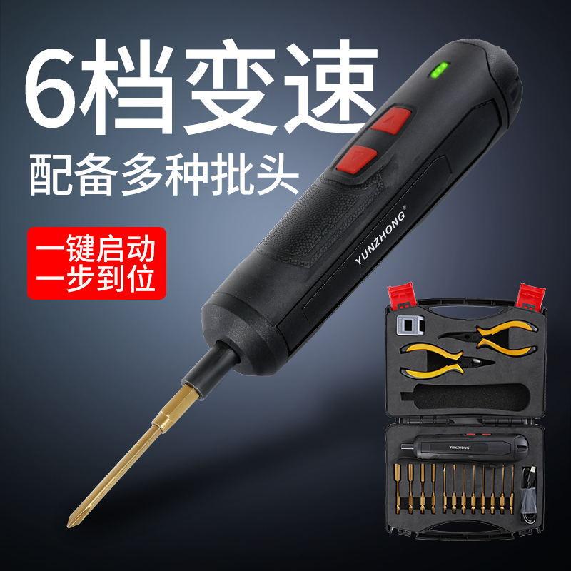 电动螺丝刀航模车模六档调速度充电式电动螺丝刀工具箱电动起子批