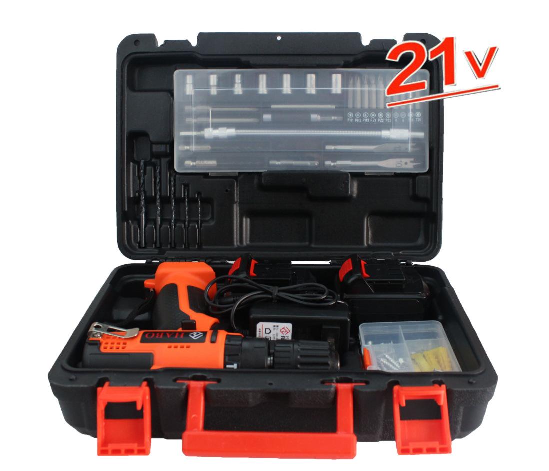 21V电动螺丝刀 充电式电钻起子五金工具组合套装 家用工具箱