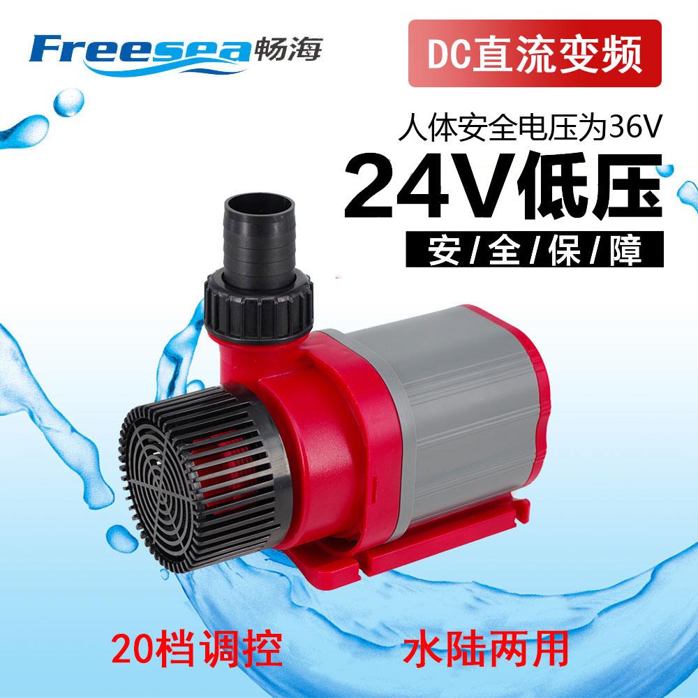鱼缸水泵dc直流变频潜水泵水陆两用泵潜水泵水族箱抽水静音喷泉泵