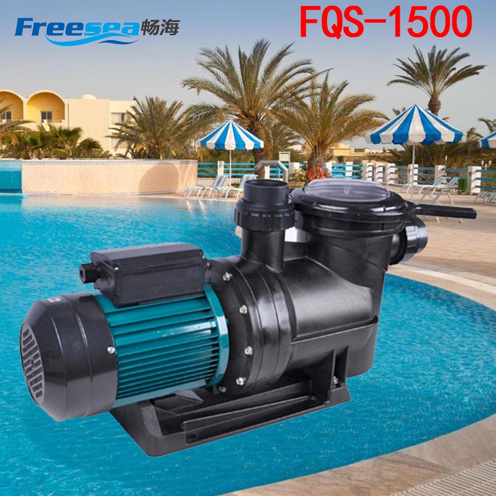 直销循环水泵环保塑料积水排放水循环桑拿SPA按摩水泵 自吸水泵