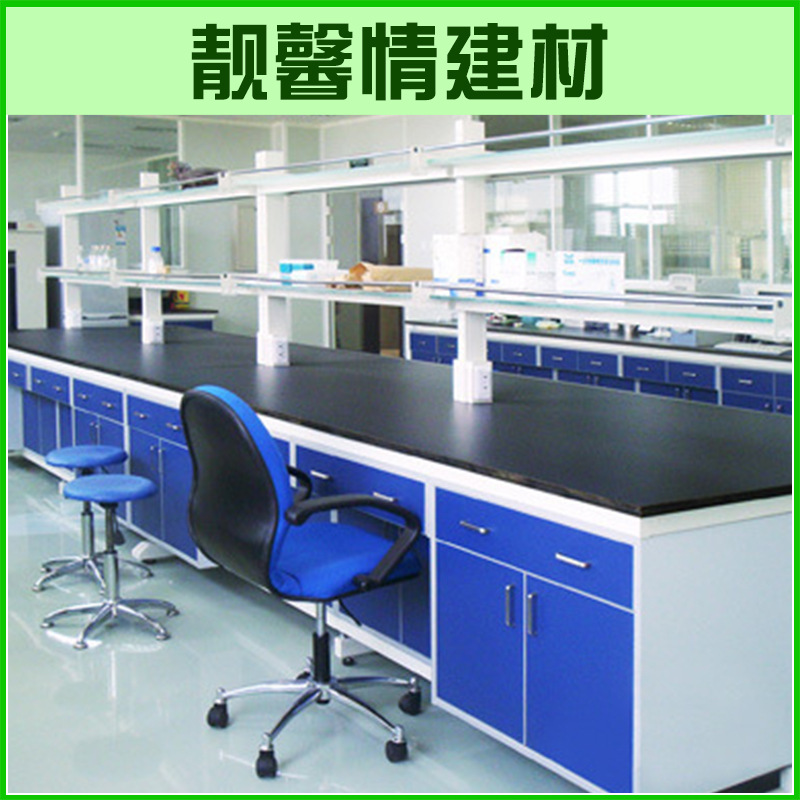 理化板台面 实芯 抗倍特板桌面 实验室防腐蚀操作台 可定制