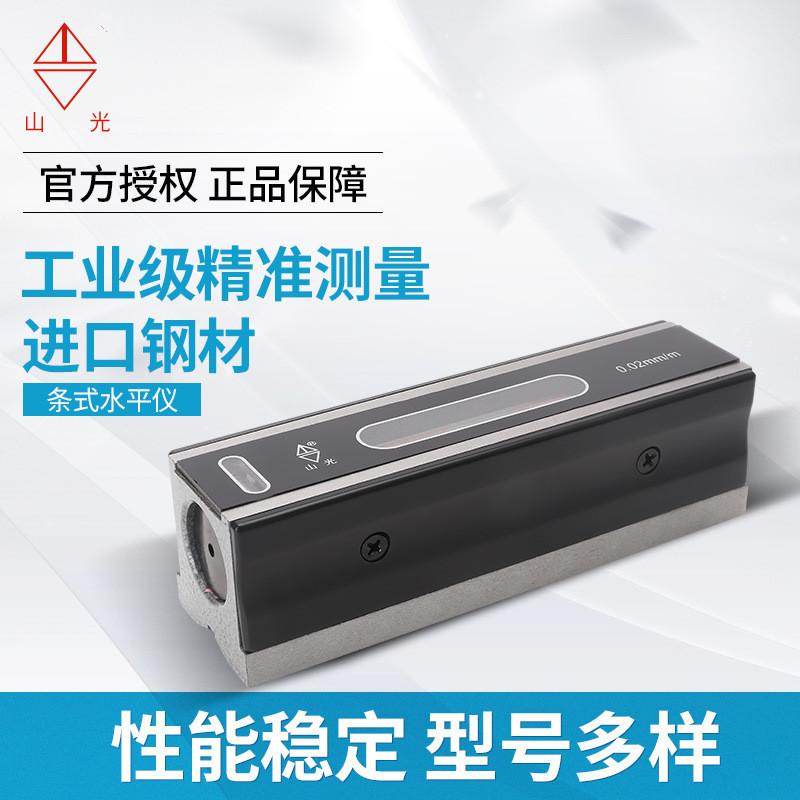 潍坊华光条式水平仪200mm钳工水平仪高精度