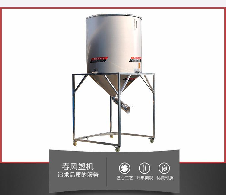大小型塑料储料桶厂家供应 储料筒 不锈钢 塑胶储料筒 经久耐用