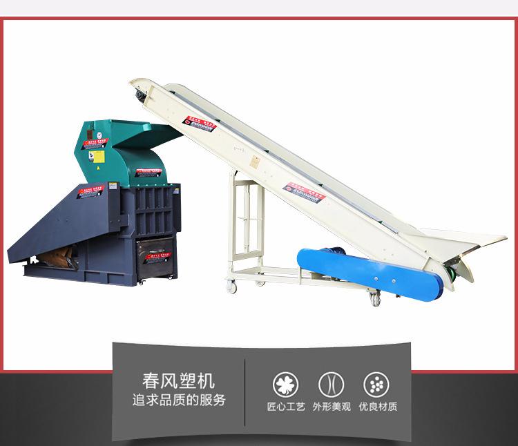 塑料粉碎机重型输送机组合 粉碎机 塑料粉碎机破碎机批发定制生产