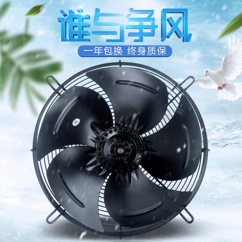 外转子风机YWF4D250300350400外转子轴流风机380V冷凝器风机