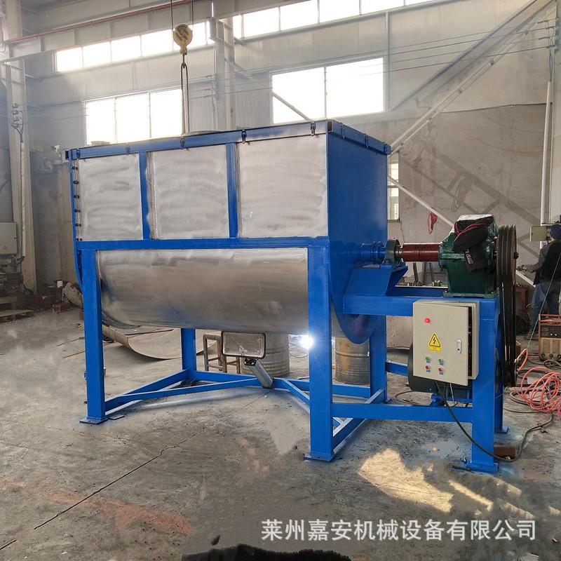 厂家生产卧式混合机 干粉混合机 卧式搅拌机 卧式拌料机混合设备