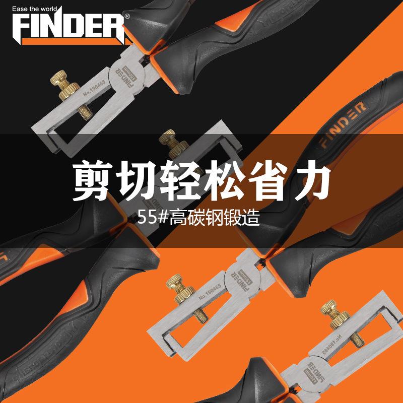 义乌发现者五金王者剥线钳厂家直销 跨境热销新款高碳钢钳类工具