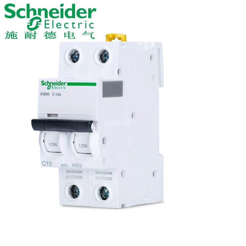 施耐德小型断路器iC65N2PC10A空气开关A9F18210家用空开断路器