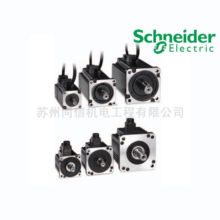 供应 可批发BCH0602O12A1C伺服电机 功率0.4耐用省电伺服电机