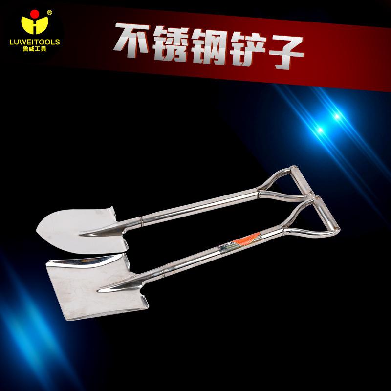 厂家直销鲁威五金不锈钢连体锹 园林工具铁锨农用铁铲铁锹不锈钢