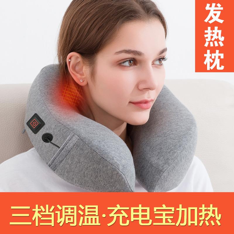 三档调温发热U型枕艾绒热敷颈枕电热旅行枕慢回弹乳胶海绵枕头