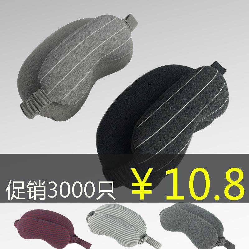 眼罩颈枕二合一多功能U型枕头 眼罩U型枕旅行靠枕 二合一U型颈枕