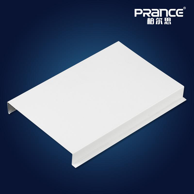 柏尔思厂家直销白色平面喷粉H型条扣板 加油站长条形吊顶扣板