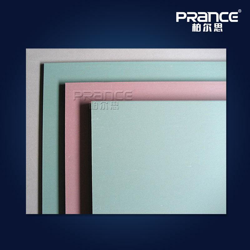 柏尔思厂家供应 热销石膏板吊顶 高品质装饰石膏板天花12mm 纸面