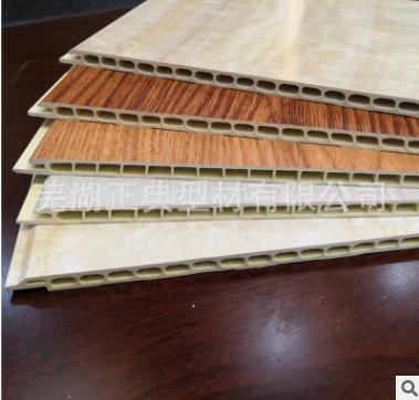 集成墙板竹木纤维600快装全屋整装家装工程扣板护墙板装饰墙面室