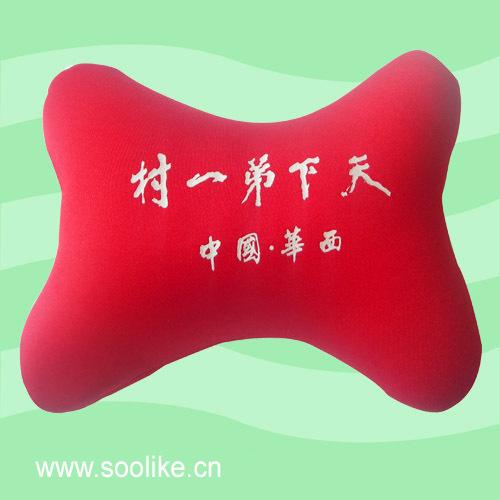 专业工厂定做 粒子填充骨头形汽车头枕 旅行头枕 促销头枕