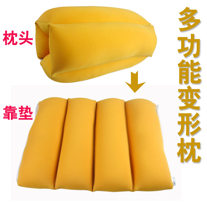 可折叠多功能枕头,多用靠枕,变形靠垫,厂家直供