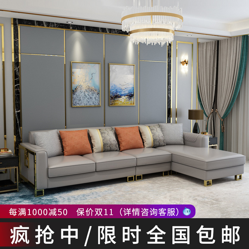 真皮沙发轻奢北欧客厅皮沙发组合现代简约小户型转角L型整装家具