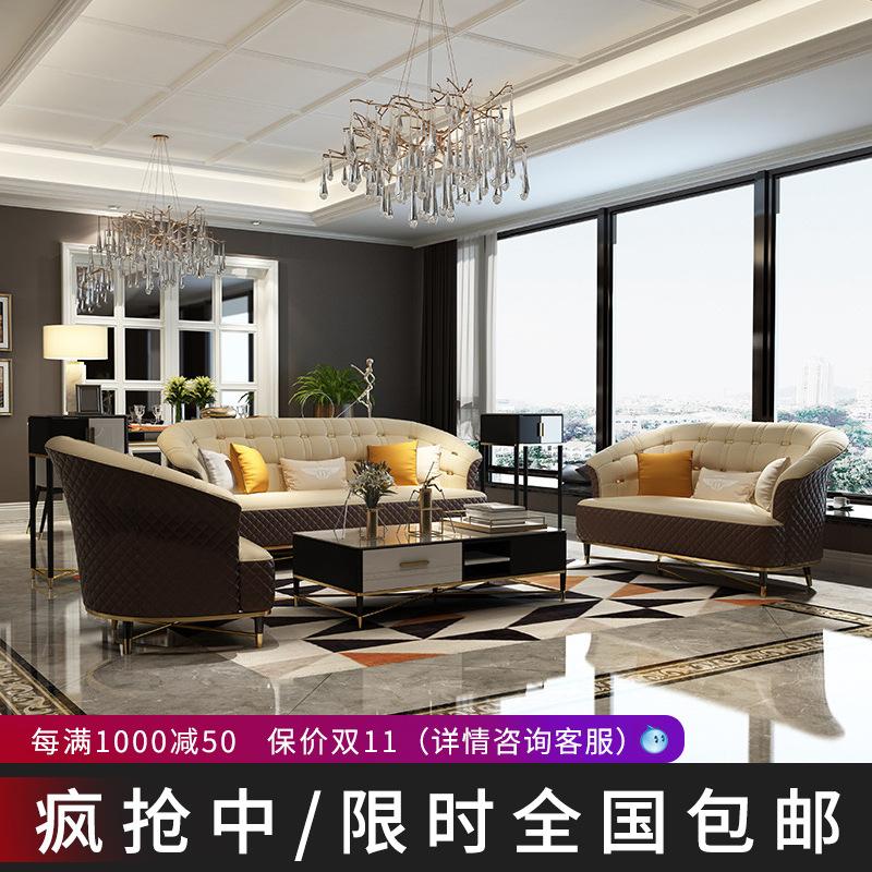美式真皮沙发轻奢简约后现代港式小户型客厅贵妃转角沙发组合整装