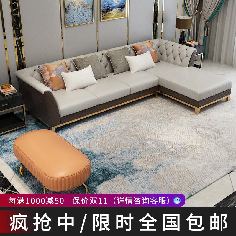 美式真皮沙发轻奢高端别墅客厅大户型后现代皮沙发整装组合家具