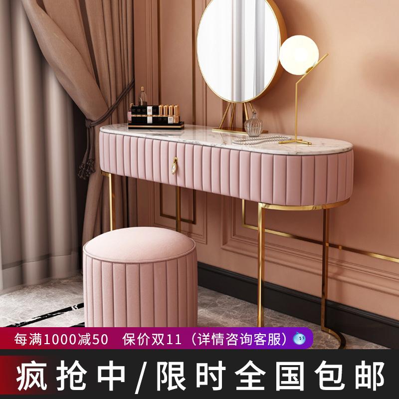 轻奢梳妆台卧室后现代简约小户型化妆桌ins风网红大理石化妆台女