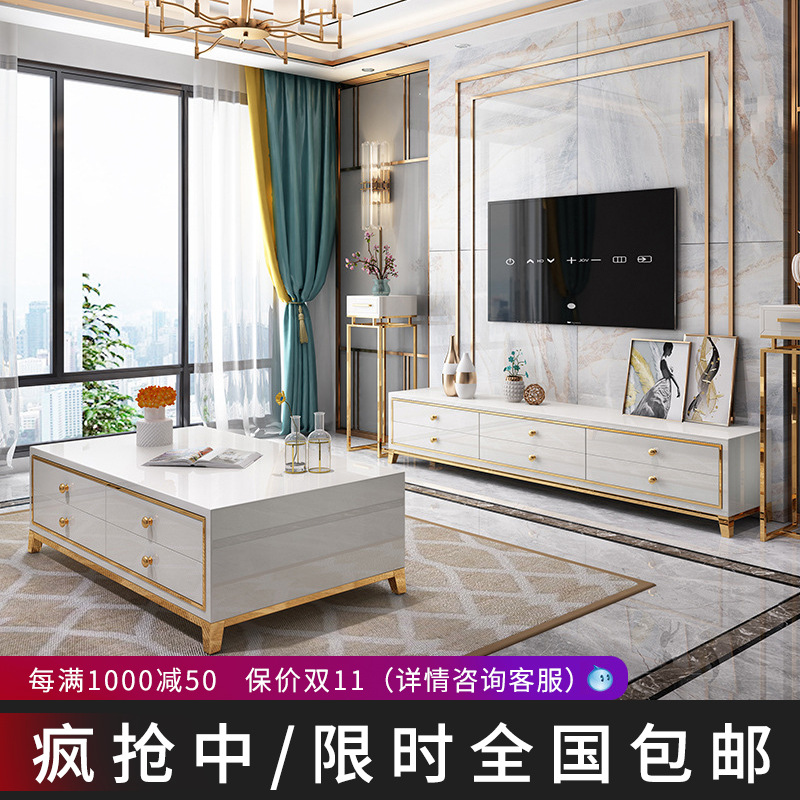 后现代茶几轻奢简约客厅小户型地柜烤漆储物茶几电视柜组合整装