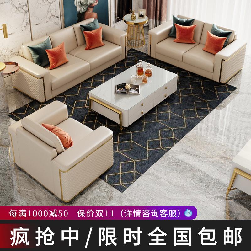 意式轻奢沙发头层牛皮大小户型现代客厅简约组合真皮后现代皮沙发