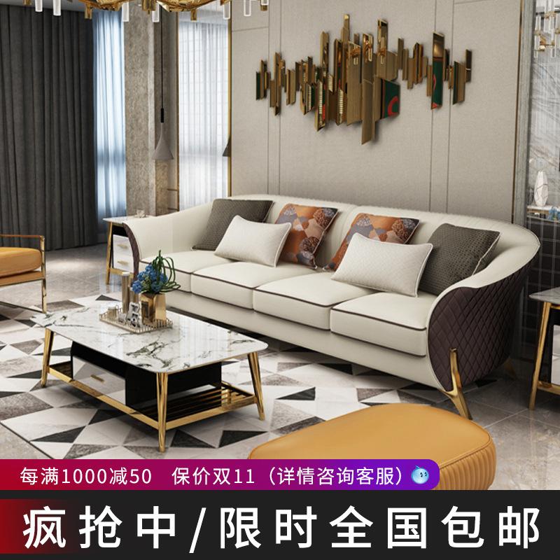 轻奢沙发真皮后现代大小户型客厅简约组合三人位样板间美式皮沙发
