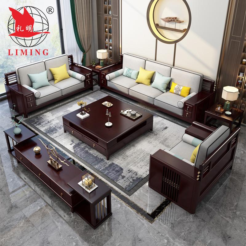 新中式实木沙发紫檀色组合客厅大气科技布轻奢典雅禅意客厅家具