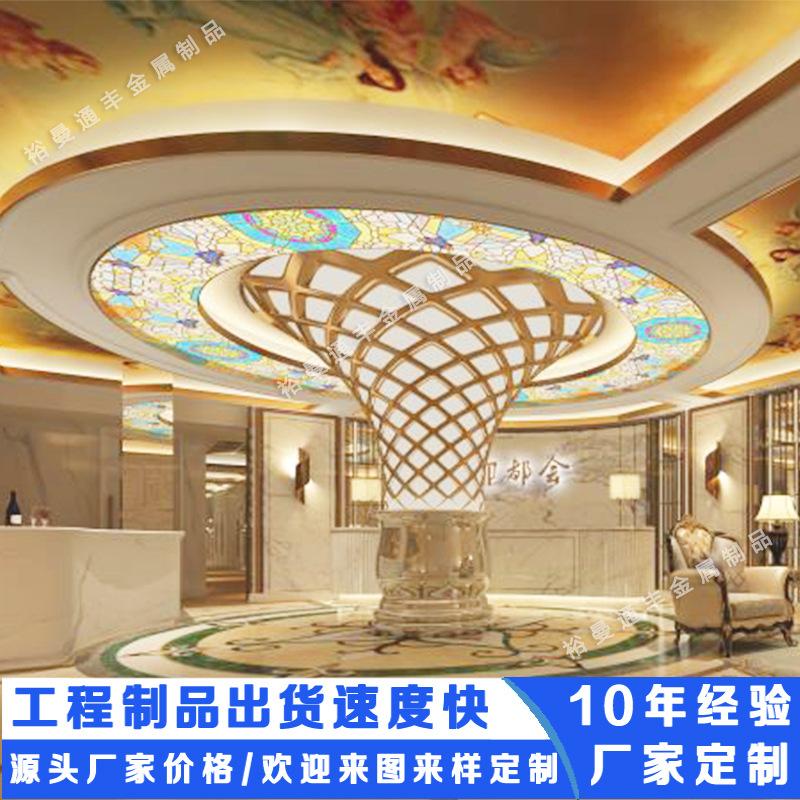 装修304不锈钢柱子 定制会所售楼部酒店装饰大堂钛金不锈钢包柱