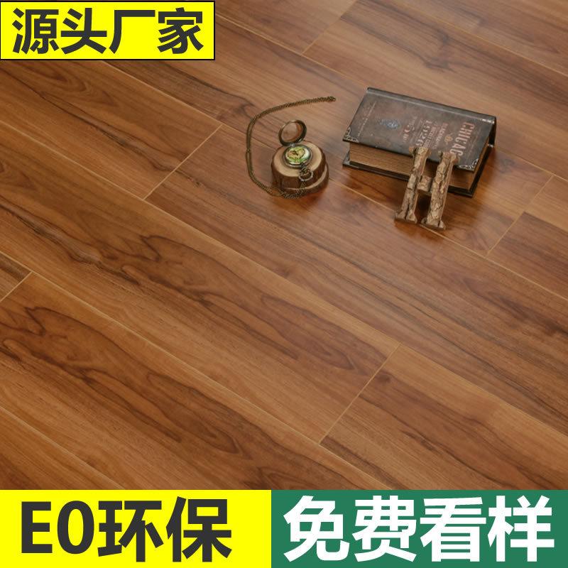 厂家直销E0家用三层实木地板地暖地热B1防水多层实木复合地板15mm