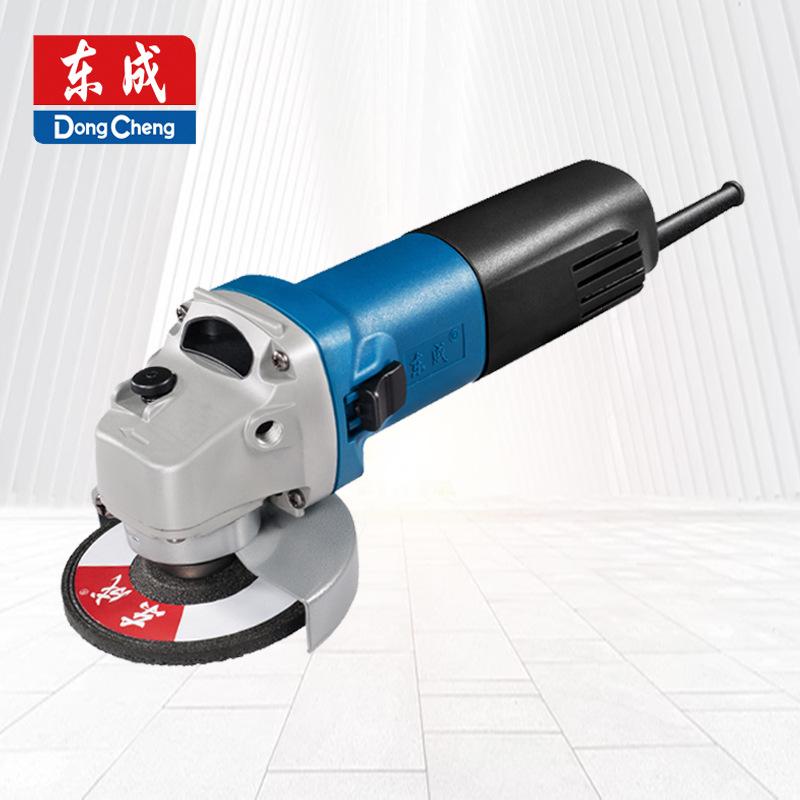 东成角磨机S1M-FF05-100B/03-100A/04-100角向磨光机磨光机切割机