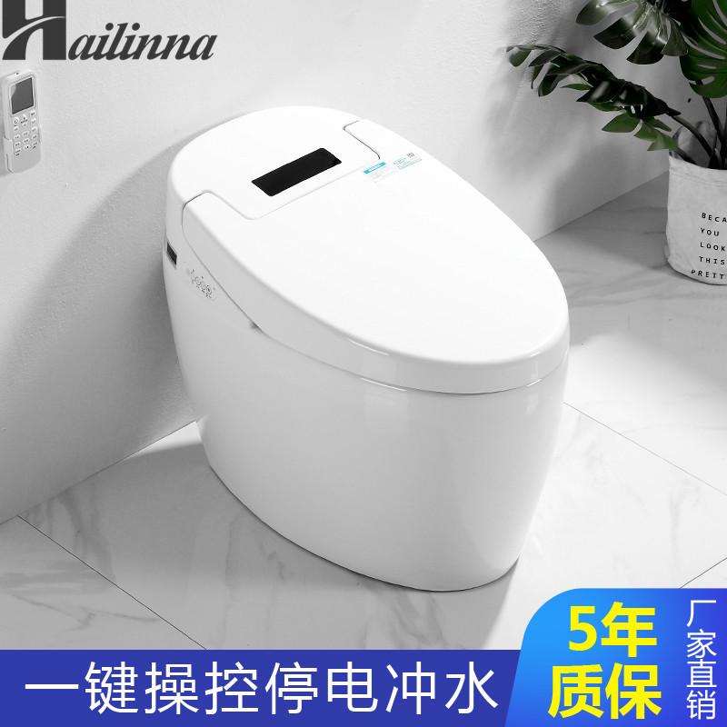 新品 智能马桶一体式全自动马桶即热自动冲水智能坐便器工程专用