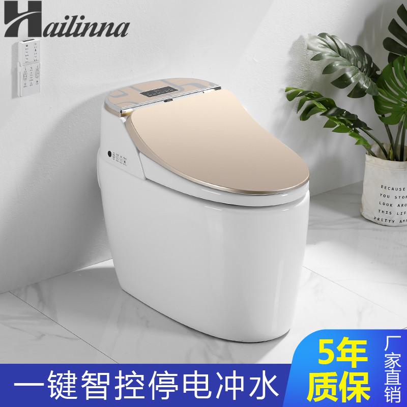 2020年新款一体式自动除臭智能马桶 无水箱即热式智能坐便器厂家