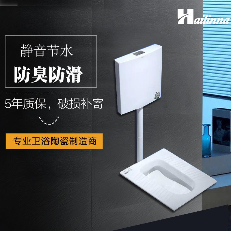 热销爆款批发蹲便器节能冲水箱厕所蹲坑大便池防臭防堵带水箱整套