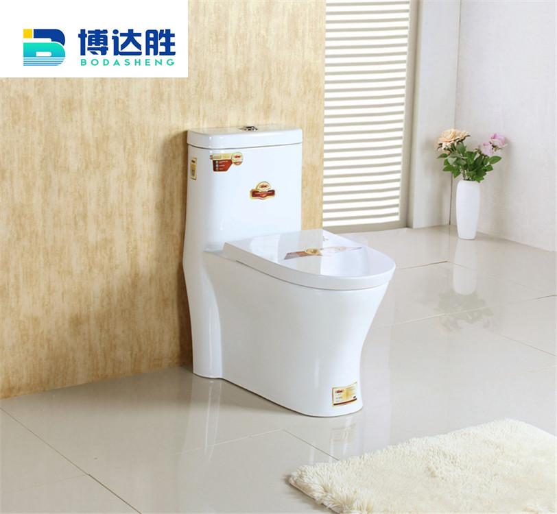 省水陶瓷马桶卫浴工厂 供应贴牌卫浴 双孔超漩式坐便器