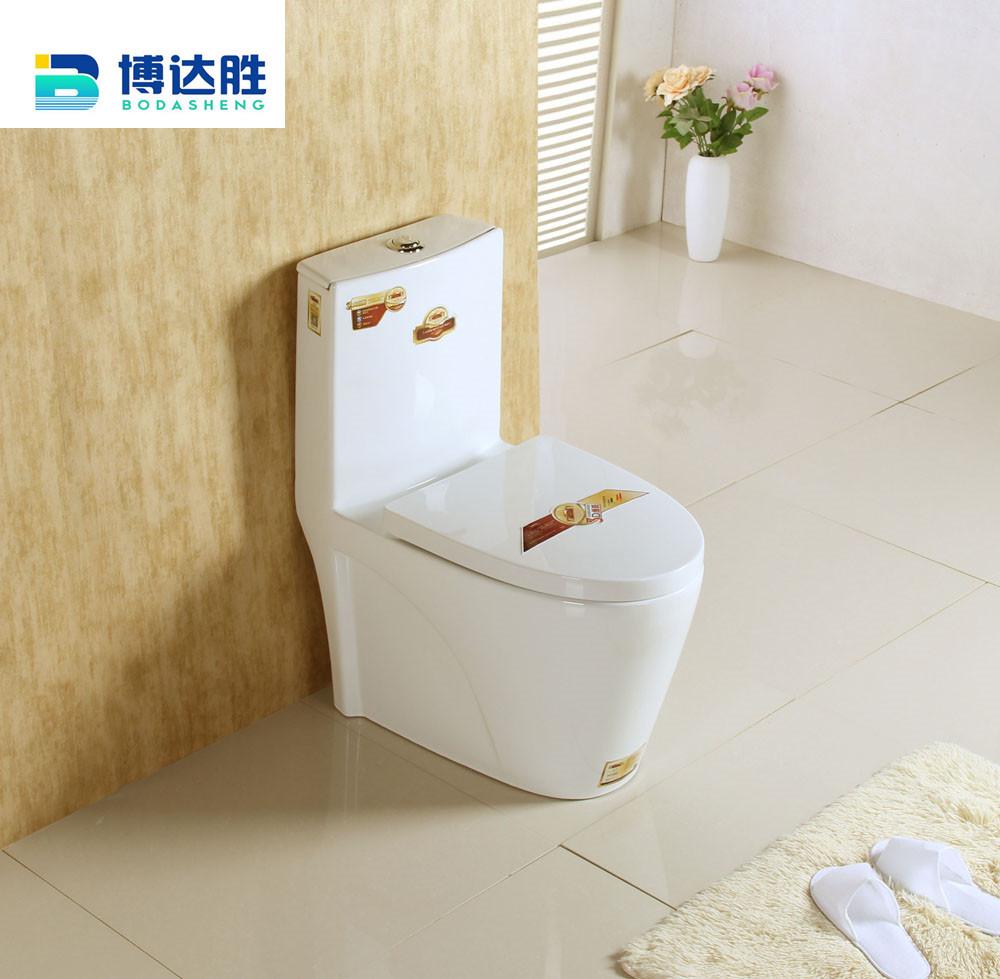 陶瓷薄盖马桶 潮州洁具卫浴建材双孔超漩式 30cm出水连体座便器