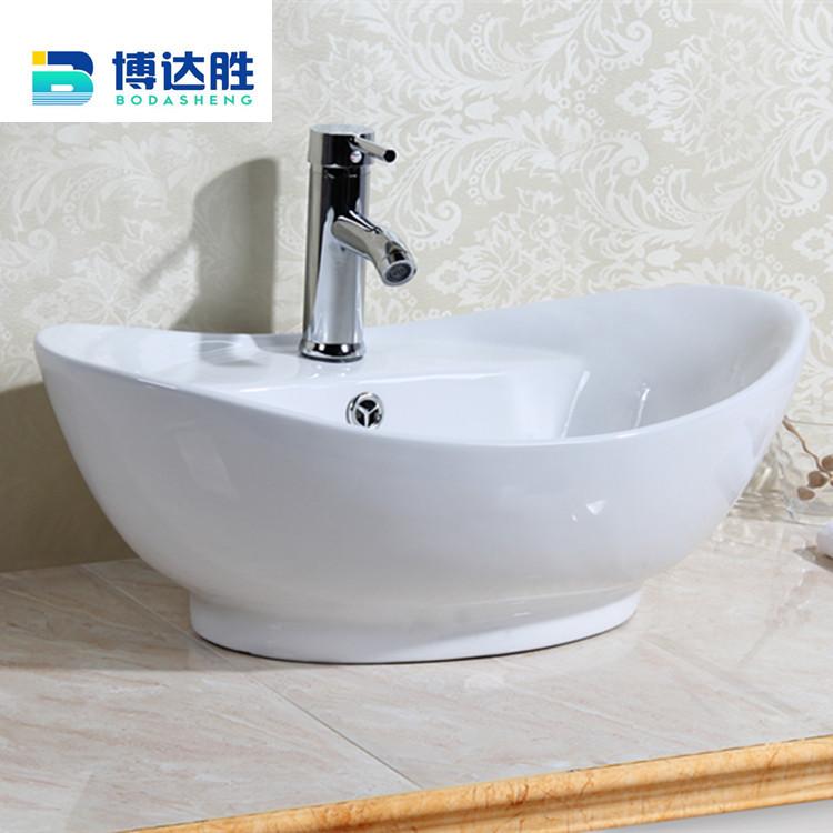 家装洁具椭圆型 元宝形洗脸盆60cm大盆 博达胜洗手盘 洗面池