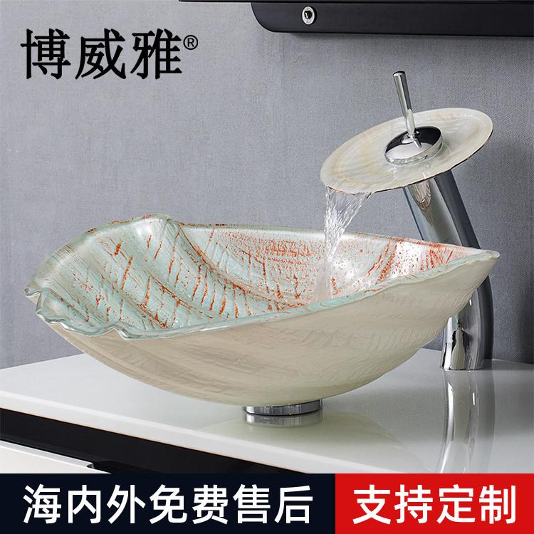 博威雅卫浴钢化玻璃艺术洗手盆个性海贝台上盆欧式简约抽象洗脸盆