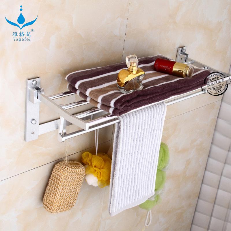 太空铝拉丝亮光可折叠活动浴巾架 毛巾架 浴室置物架月亮湾浴巾架