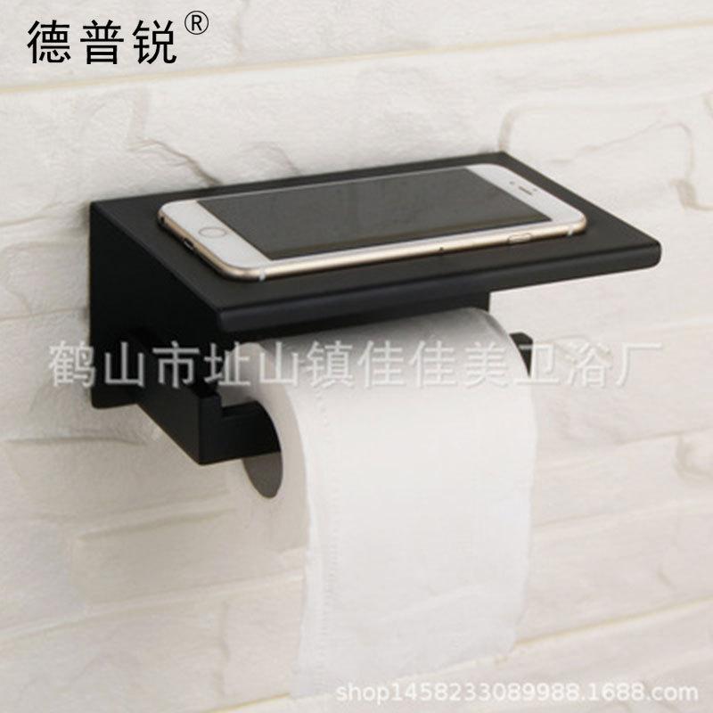 全新黑色手机置物架 304不锈钢烤黑 黑色纸巾盒 时尚纸巾板