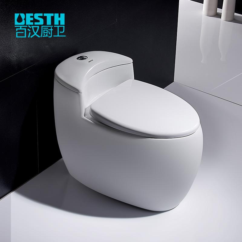 百汉新品BH2005卫生间抽水马桶防臭防溅家用抑菌陶瓷虹吸式坐便
