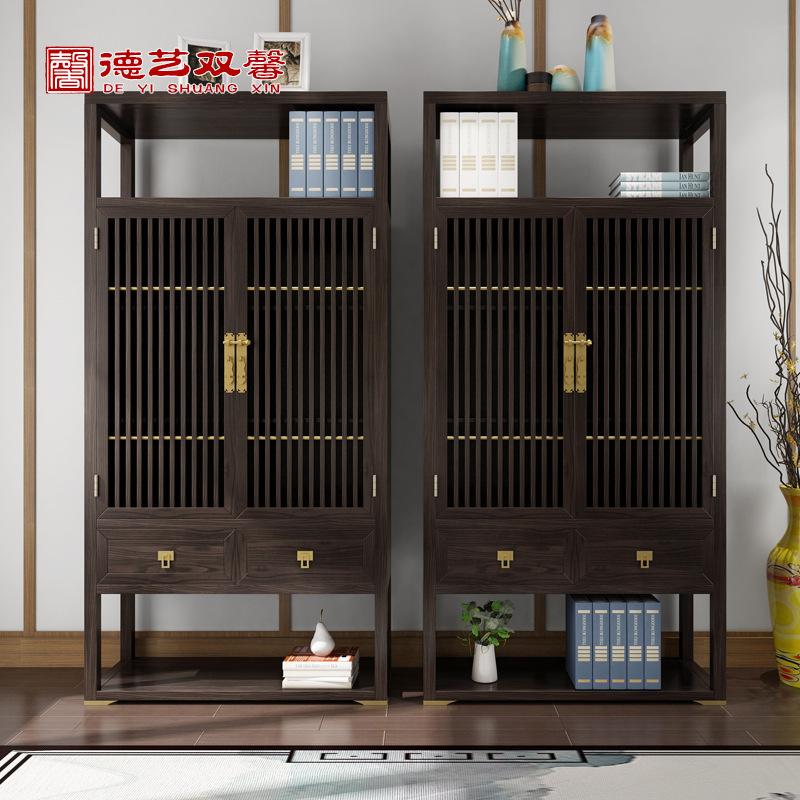 新中式实木书柜对开门储物展示柜博古架黑胡桃木原木书房客厅家具