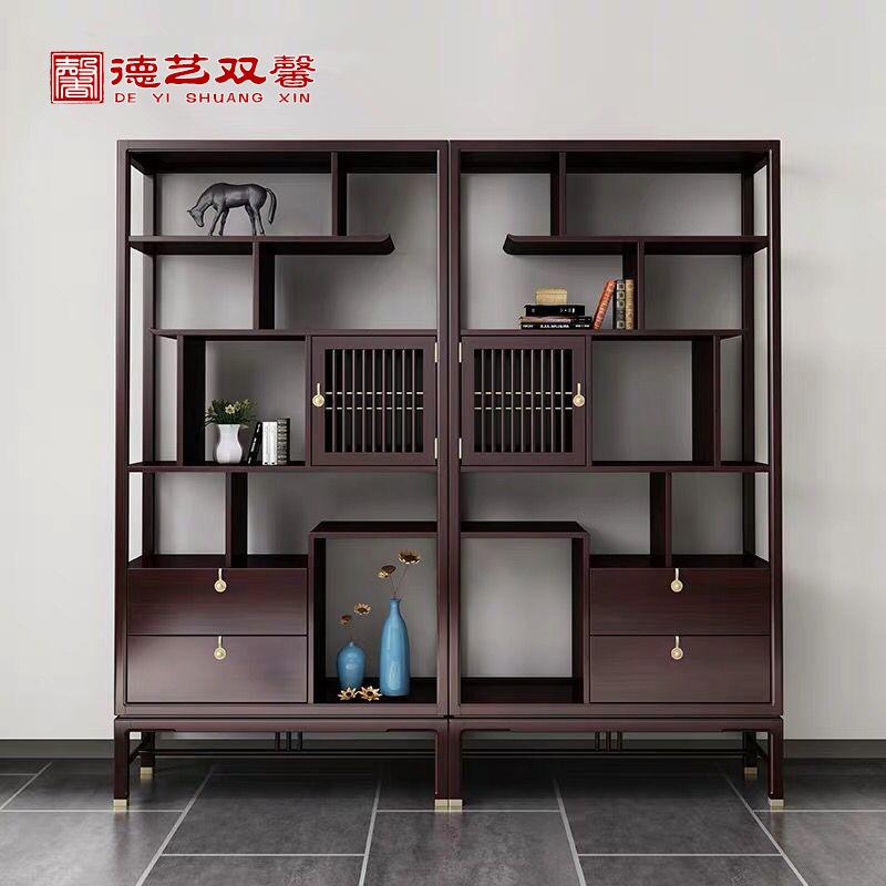 新中式实木博古架 多宝阁黑胡桃木展示柜隔断柜 客厅储物家具定制