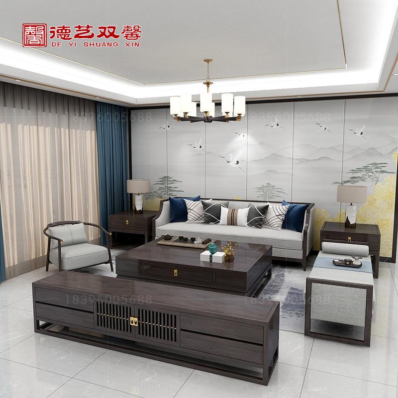 碧桂园样板房家具现代新中式实木布艺沙发组合客厅禅意单人休闲椅